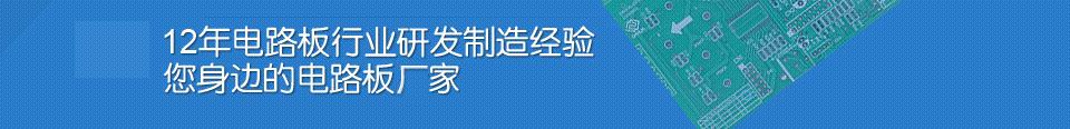 恒成和PCB板,电路板,线路板,FPC柔性电路板,铝基板