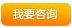 深圳FPC电路板厂