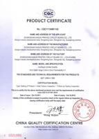 产品认证证书(英文版)