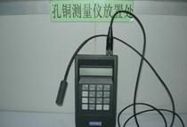 孔铜测量仪
